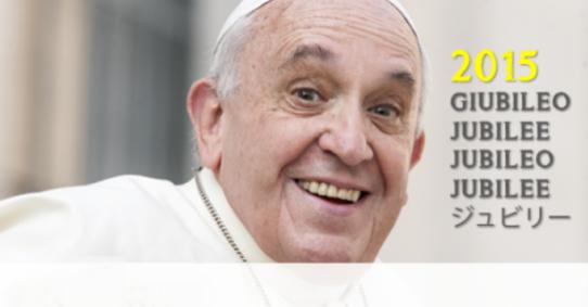giubileo-2015 papa francesco