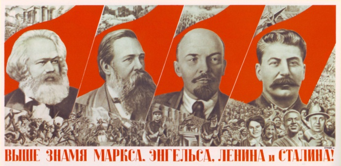 marx_engels_lenin_stalin_1933